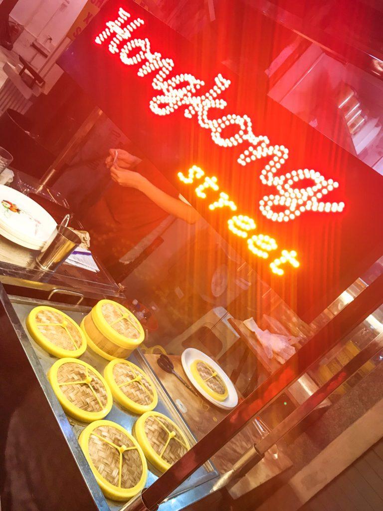 Steetfood Hanoi Dumplings Banh Bao